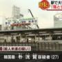 回眸一瞥险遭祸 日本男大学生被韩国小伙推下铁轨