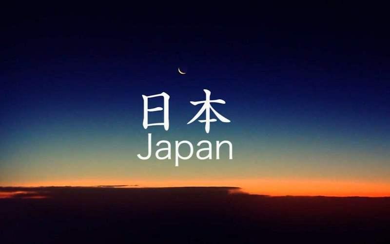 五大方面,让你读懂日本:教育、医疗..