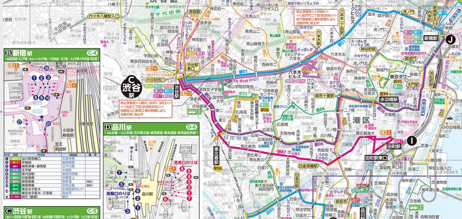 都バス一日乗車券で都心一周500円の旅【連載:アキラの着目】