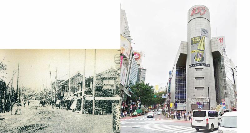 渋谷道玄坂の今昔
