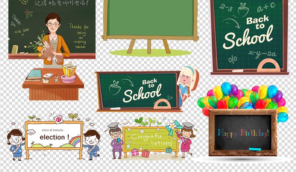 让上课变得有趣日本学校教育爱上智能APP