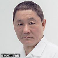 2月10日は「キタノ記念日」【連載:アキラの着目】
