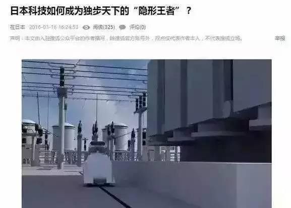 日本的沉默:那么多年不炒房,他们在干什么?