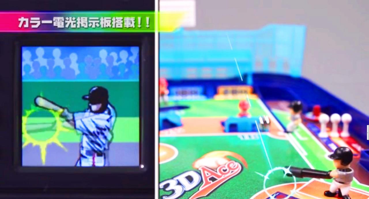 大人でも欲しくなる最新「野球盤」【連載:アキラの着目】