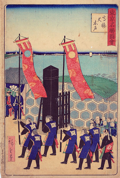 東京名勝図会 高輪大木戸(二代歌川広重 1863年)