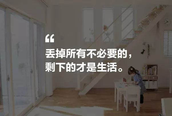 卖掉丈夫车子,处理掉孩子书桌,从来不坐着吃饭,这个日本主妇真当恐怖啊…