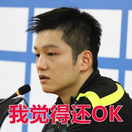 樊振东瞬间走神被打0-8 醒来送日本世界冠军11-1