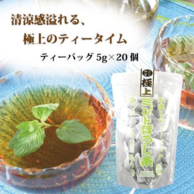 風変わりなほうじ茶を飲みたければ、日本橋人形町(甘酒横丁)の森乃園へ【連載:アキラの着目】