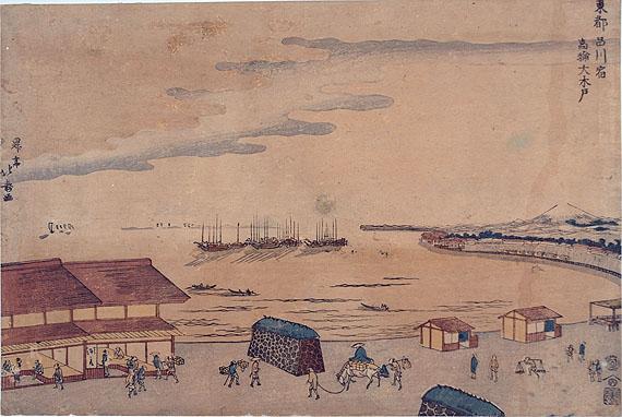 東都品川宿高輪大木戸(昇亭北寿 1800-1830年)