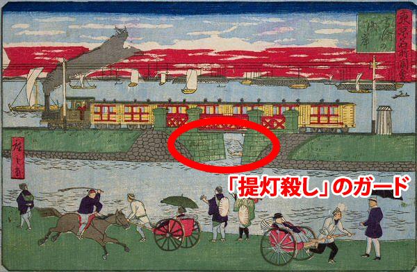東海道名所図会高縄海岸