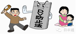 男性也开始遭遇家暴?日本全国家暴案男性受害者猛增近4倍