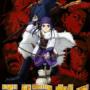日本动画《黄金神威》新视觉图和主题曲新情报公布 动画于 4月9日开播