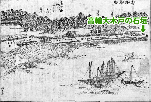 東海道名所図会高縄茶店