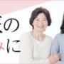 美媒称反性骚扰运动在日本遇冷:父权社会女性不敢发声
