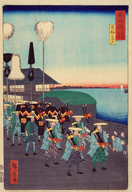 東海道名所之内 高輪大木戸(二代歌川広重 1863年)