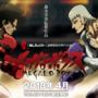 日本动画《MEGALO BOX》新宣传图公布 动画于4月5日开播