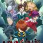 日本动漫《鬼太郎》第六季主题曲情报公布 预定4月放送