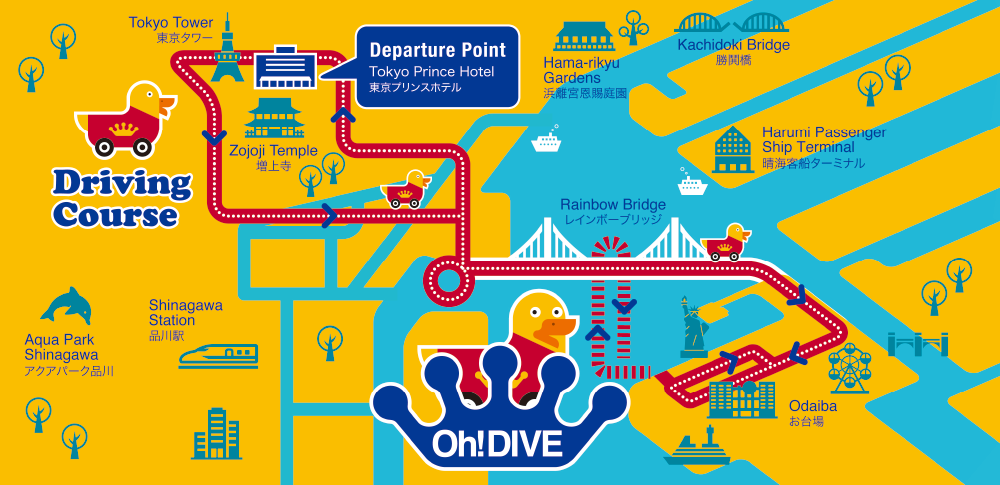 TOKYO DUCK TOURS 東京プリンスホテル発 ODAIBAコース ー TOKYO DUCK TOURS ホームページより引用