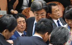 日本前国税厅长将被传唤 是否篡改森友文件成焦点