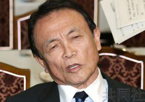 """森友学园丑闻发酵 日本财务大臣""""下台危机""""加剧"""