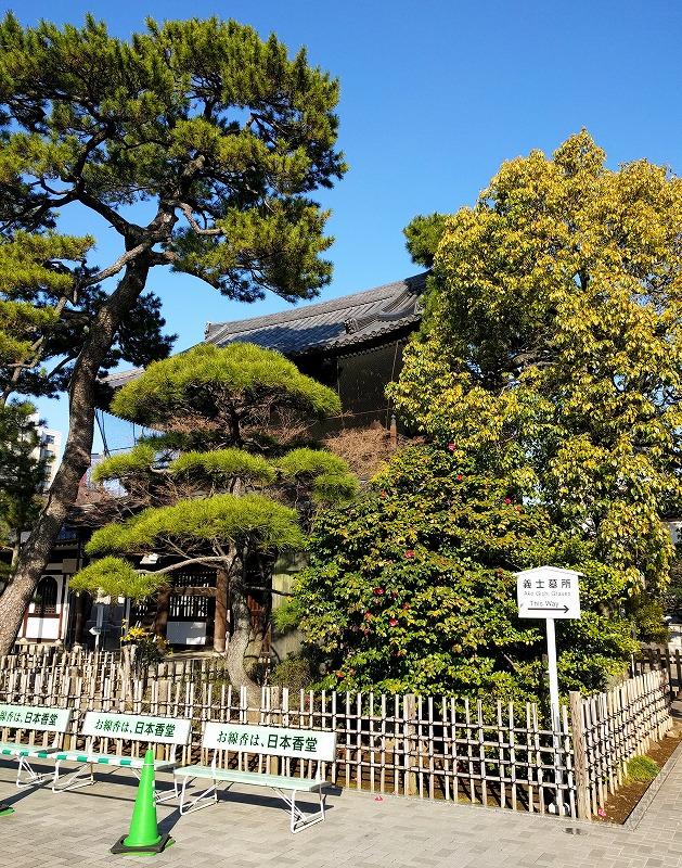 泉岳寺山門南側の一角にある「義士墓所」立て札