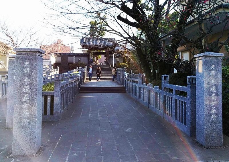 国指定史跡「赤穂義士墓所」入口
