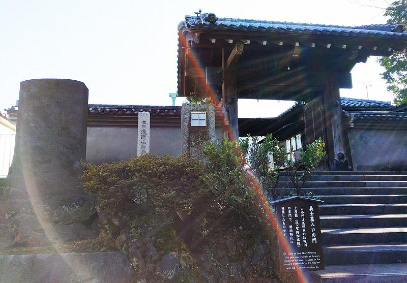 義士墓入口の門