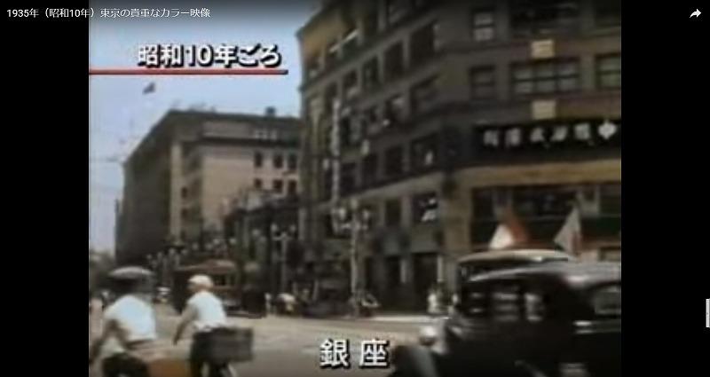 「東京 カラー映像」で検索したら、昔の東京の動画がザックザク!【連載:アキラの着目】
