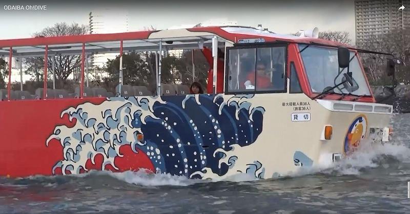水陸両用車で東京の陸も海も観光できちゃうTOKYO DUCK TOURS【連載:アキラの着目】