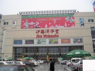 机遇就在中国的消费升级(见证·中国机遇)