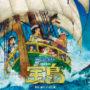 日本周末票房排名 《哆啦A梦》排第四
