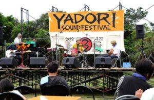 鹿儿岛YADORI海滨举办音乐节 成为呼唤夏天的炙热舞台