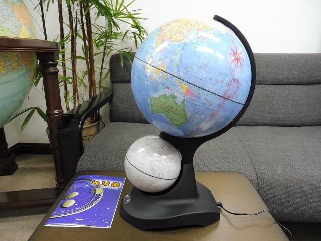 学ぶ地球儀/行政図 - 地球儀専門店(GLOBE SHOP TOKYO)HPから引用