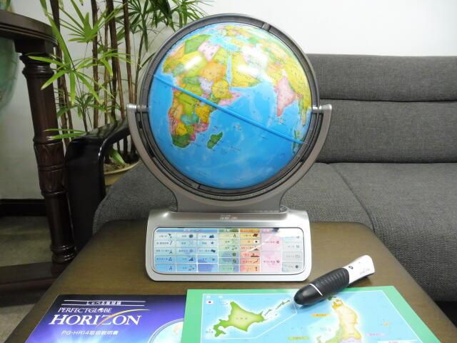 しゃべる地球儀「パーフェクトグローブ・ホライズン」 - 地球儀専門店(GLOBE SHOP TOKYO)HPから引用