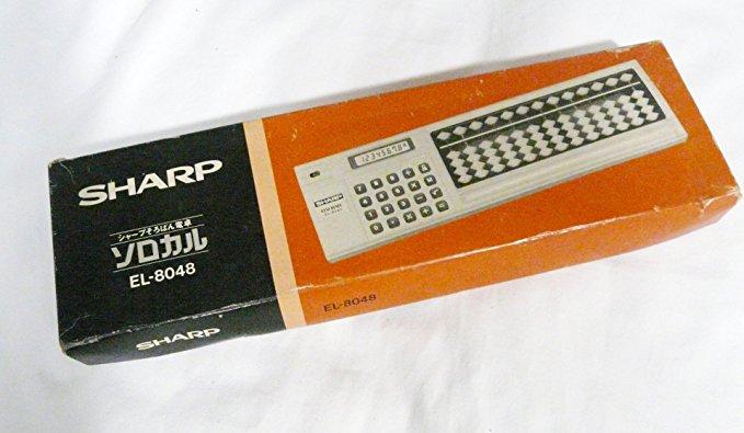 そろばんと電卓の両用可能な計算機「ソロカル」【連載:アキラの着目】