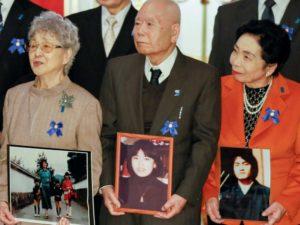 国际刑院驳回日失踪者家属追究金正恩责任的诉求