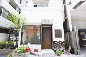 淺草很特別的guest house <br><em><strong><span style=