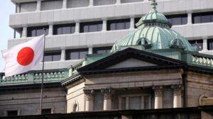 日本央行副行长:日本央行目前没有计划发行数字货币