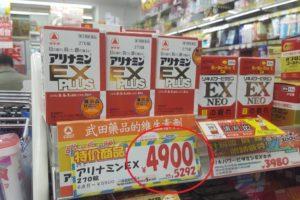 家电,药妆一起算!日本退税新制7月启用满5000省8%