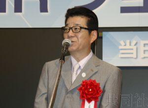 海外赌场商家云集大阪举行IR展示会
