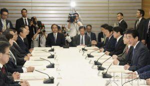 日本内阁通过赌场建设法案 全国最多3处