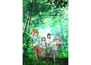 《悠哉日常大王》将于8月发售TV动画蓝光套装