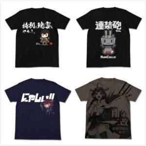 考验羞耻心的时候到了 《舰队收藏》推出联动T恤