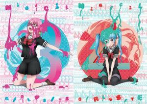 《魔法少女网站》公开第3卷和第4卷光碟封面与详情