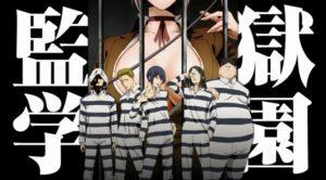匪夷所思!日本警察偷窃《绅士学园》被捕