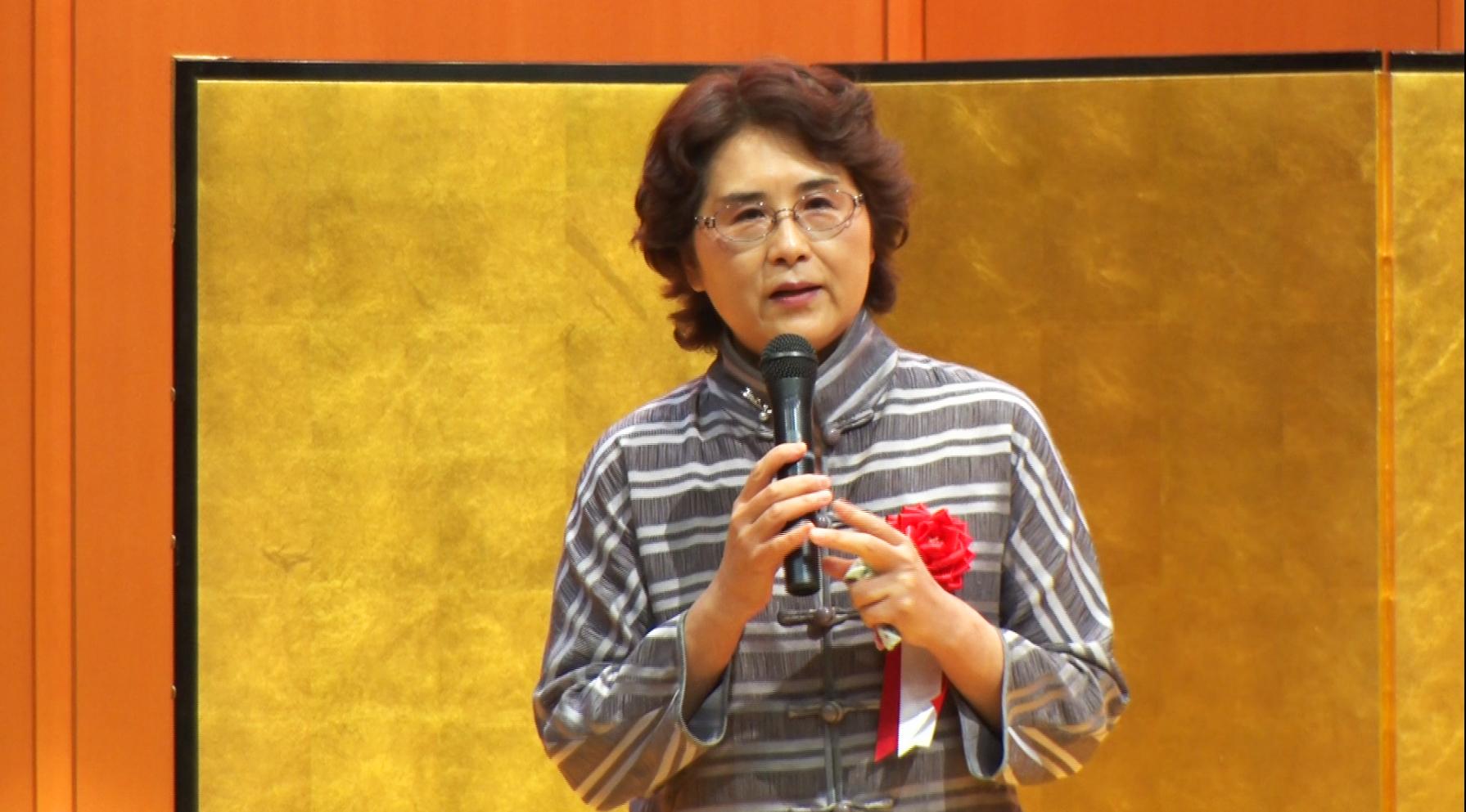 在日中国大使夫人 汪婉女士