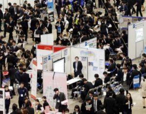 日本公布就业人气企业排行榜 食品企业热度高涨