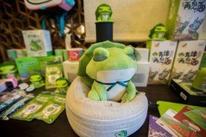 阿里巴巴举办独家代理《旅行青蛙》发布会
