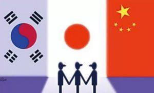 江原规由:中日韩将与世界共同构建新时代