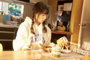 樱井日奈子和吉泽亮主演电影《果酱男孩》PV公开